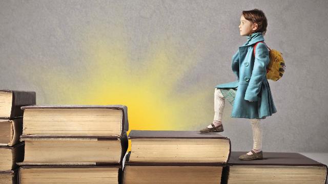 Лестница знаний