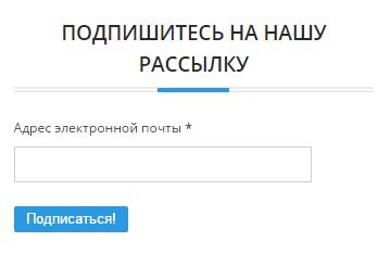 Email-рассылка на creautor.ru