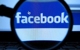 Facebook сообщает о содержании графического видео