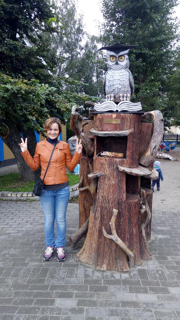 Мудрая сова в Томске