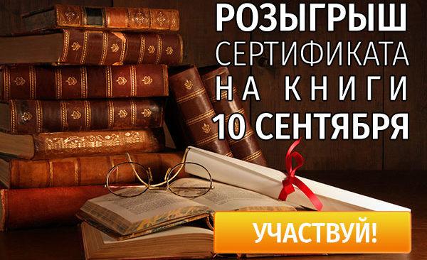Розыгрыш от Creautor.ru во ВКонтакте
