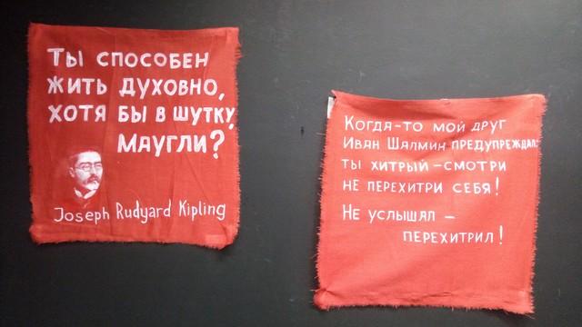 Художник-графист