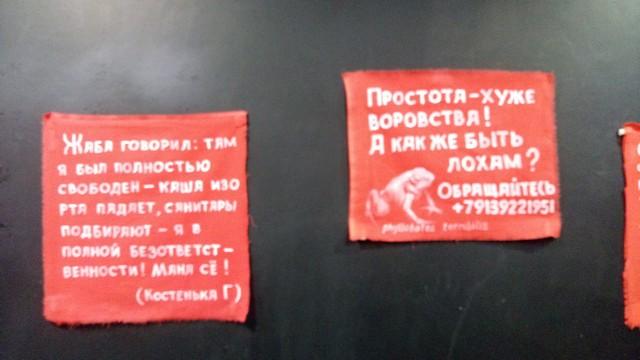 Картины Скотникова