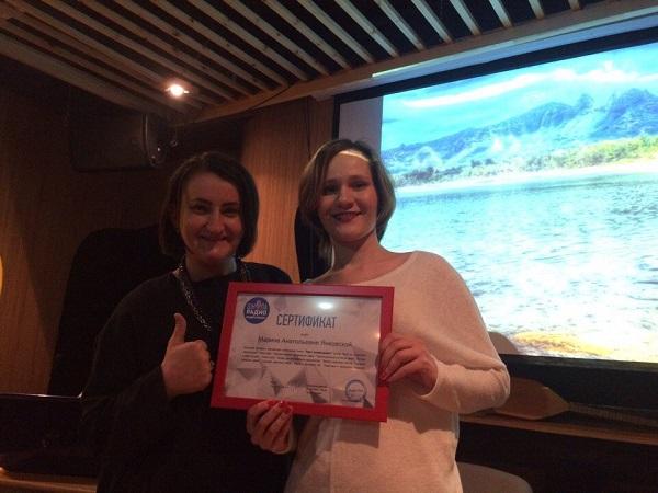 Вручение сертификата в Федеральной школе радио