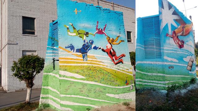 Изображения на зданиях