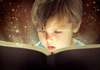 Мир книги для ребёнка
