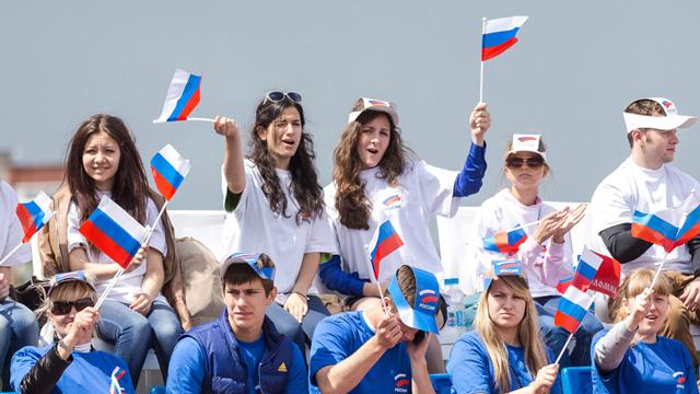 Отмечаете День молодёжи в России?