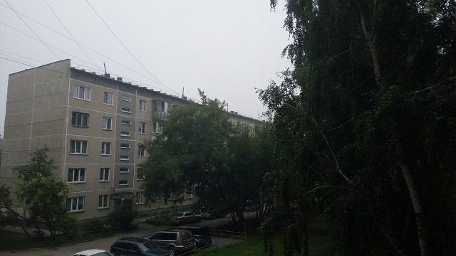 Чёрное небо в Сибири