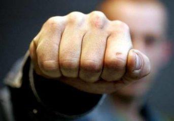 Проблема семейного насилия