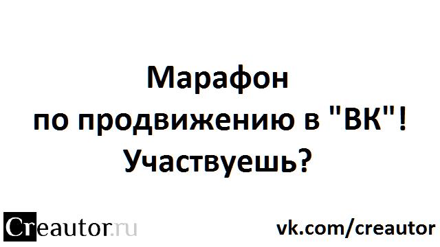 """Хотите знать всё о текстах для """"ВКонтакте""""?"""