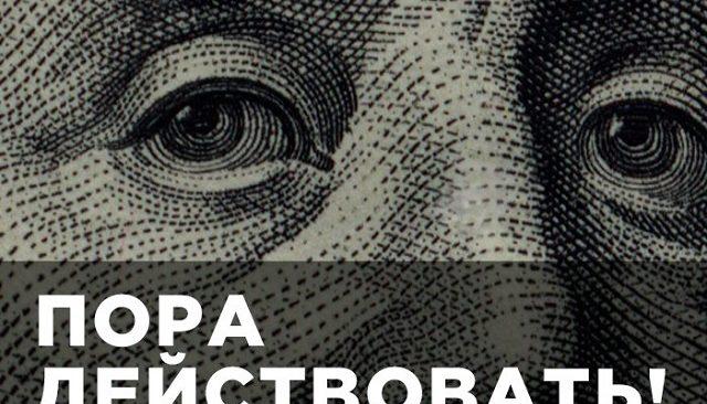 Обучение бизнесу с практиком Юрием Никифоровым